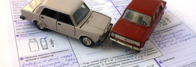 false assicurazioni