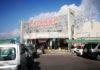 Auchan Pompei