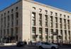 Tribunale Palermo
